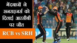 IPL Updates 2021। प्लेऑफ की जंग जारी, आज KKR के लिए करो या मरो का मुकाबला। KKR vs RR