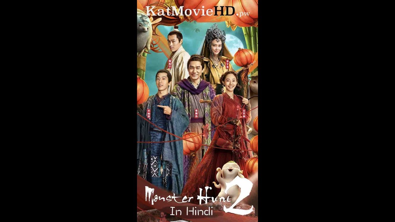 Download Monster Hunt 2 Hindi Dubbed 1080p By Google Drive Youtube