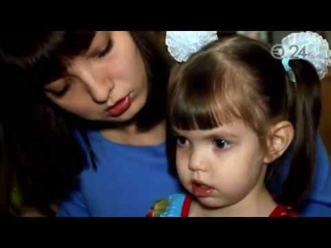 Врач из Нижнекамска перепутала аппендицит с простудой