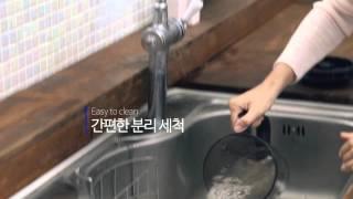 [한샘] 진공블렌더_오젠의 특별함