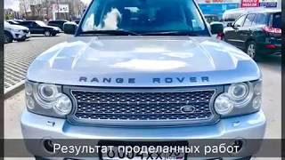 Ремонт Range Rover Vogue
