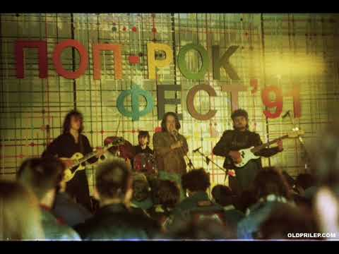 Grupa GARDA   Ej coveku   Rok Fest 1991 Finale
