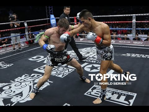 TK10 Tournament : Liang Yuanhao (China) vs Arbi Emiev (Russia) (Full Fight HD)