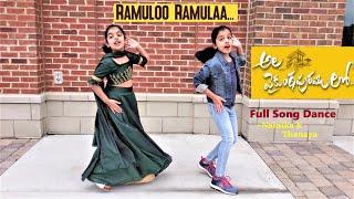 #AlaVaikunthapurramuloo - Ramuloo Ramulaa | Dance performance || Allu Arjun || Trivikram | Thaman S