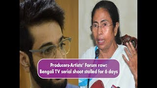 Producers-Artists' Forum row: Bengali TV serial shoot stalled for 6 days