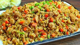 Chicken Fried Rice Recipe - THE Fried Rice of all Fried Rice Recipes !!
