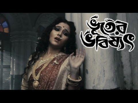 Tumi Je Elena Phire | Birohei Gaan | Kodolis Sad Song | Bhooter Bhobishyot | Bengali Film Song