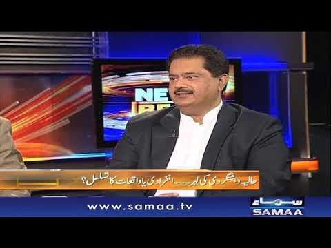 Pakistan Mein Dehshat Gardi , Zimedar Kon? | News Beat | Paras Jahanzeb | SAMAA TV | Nov 23, 2018