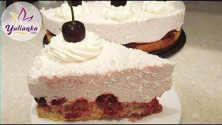 Торт ВИШНЁВЫЙ ЗЕФИР /Cherry marshmallow cake