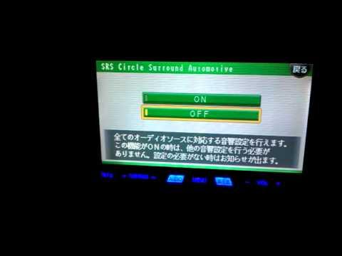 Panasonic strada cn-hw850d