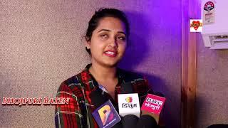 Ritesh Pandey के साथ मेरी पहली फिल्म Kashi Vishwanath है Kajal Raghwani