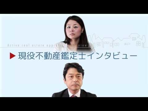 不動産鑑定士解答速報2017