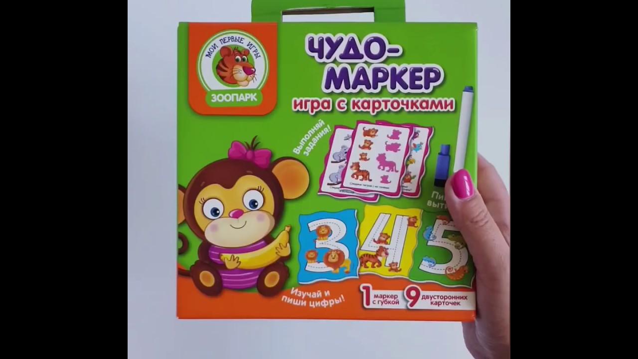Vladi Toys VT2100-11 Игра с карточками Чудо маркер Зоопарк