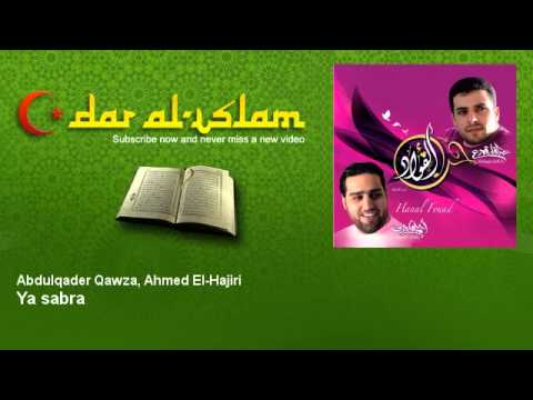 ahmed el hajiri mp3 gratuit