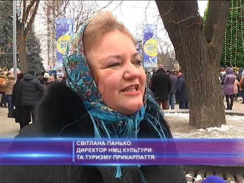 """Мистецька акція"""" Від Василя до Василя"""""""