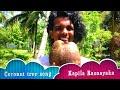 Coconut Tree Song | Kapila Rasnayaka