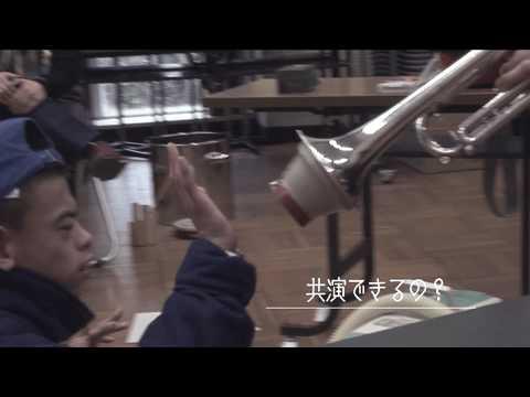 映画『音の城♪音の海 -SOUND to MUSIC-』予告編