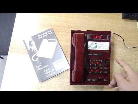 Телефон Русь 28. Соната Купить с бесплатной доставкой по РФ.