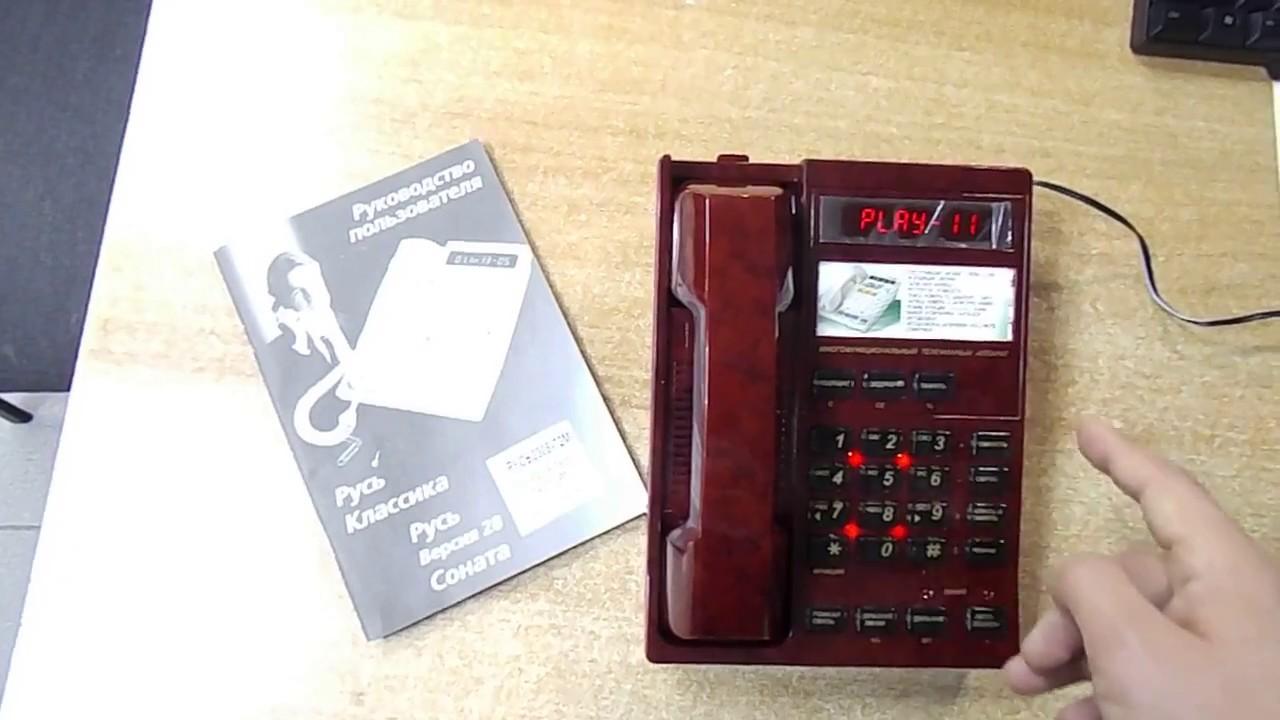 Купить стационарный телефон в магазине ❤moyo❤. ☎: 0 800 507 800 ✓ выгодные цены ✓отзывы ✓лояльность 100%.