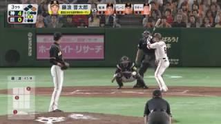 【神試合】大暴れ・藤浪投手と必死・梅野捕手!デコボコ阪神バッテリー! SHINTARO FUJINAMI