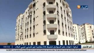 سكن:  36 ألف دينار راتب للإستفادة من السكن الإجتماعي عوض 24 ألف