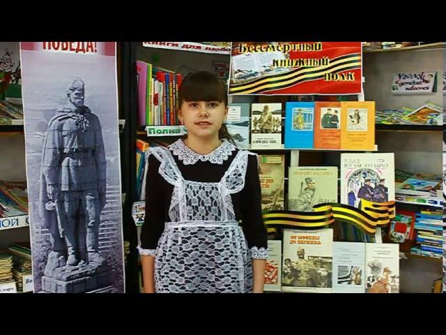 Изображение предпросмотра прочтения – АнастасияГапетченко читает произведение «Две сестры» (Разные писатели )