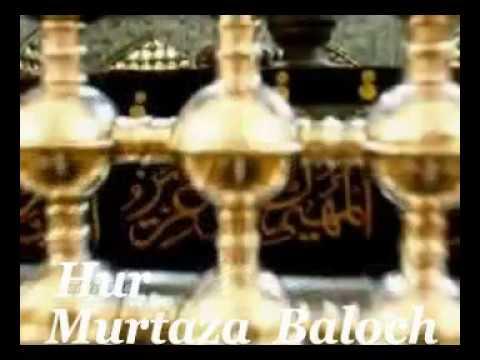 Bagdad Waro  New Naat 2016 Aehitsham Afzal