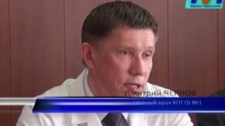 В Караганде теперь урологические операции проводятся за 25 минут.(, 2017-04-06T05:53:27.000Z)