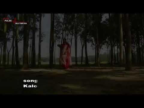 আমি কি আর তোকে ভাশতে পারি ভাল তুই হলি চাঁদ   m 01759731094