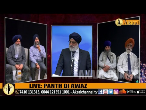 AKAAL CHANNEL LIVE