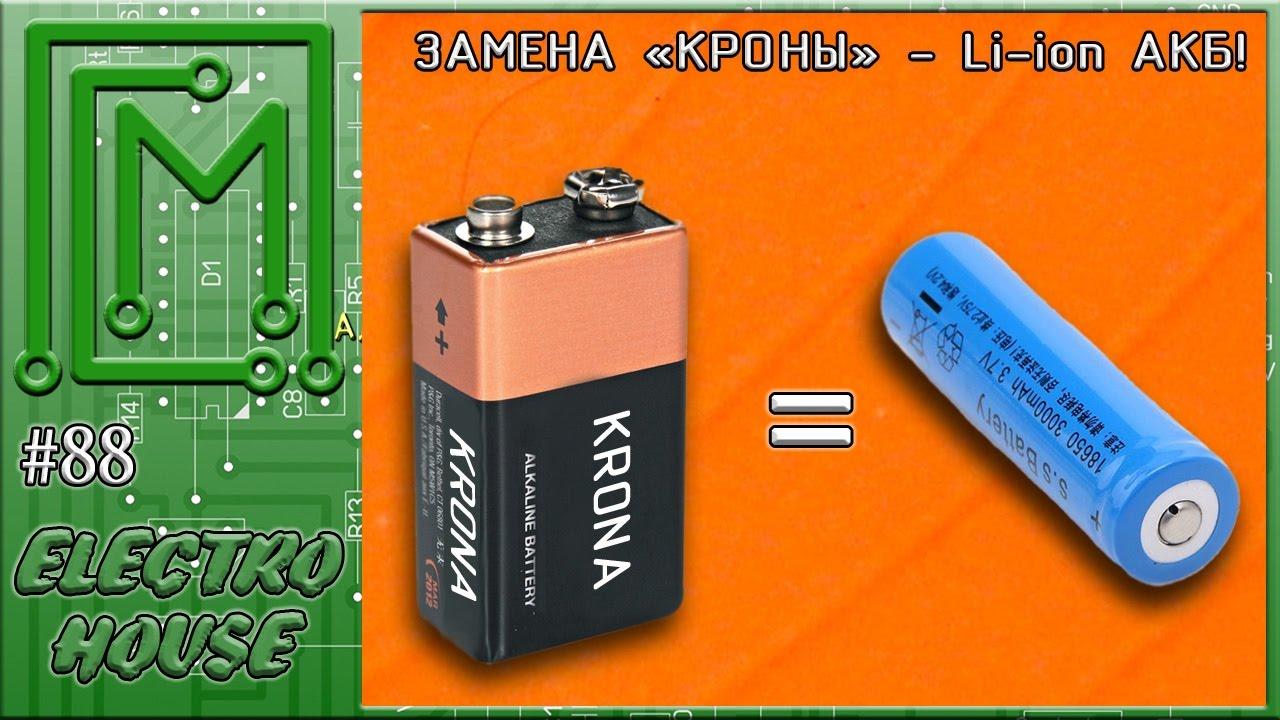 Акумуляторная батарея bossman profi 6fm1. 3, 12v (вольт) 1,3 ампер-часов ( ah) купить в киеве недорого, делаем отправку по всей украине.
