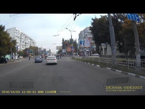 знакомства украина херсон