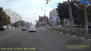 Дорогами Украины г. Херсон Таврический октябрь 2016 The roads of Ukraine Kherson