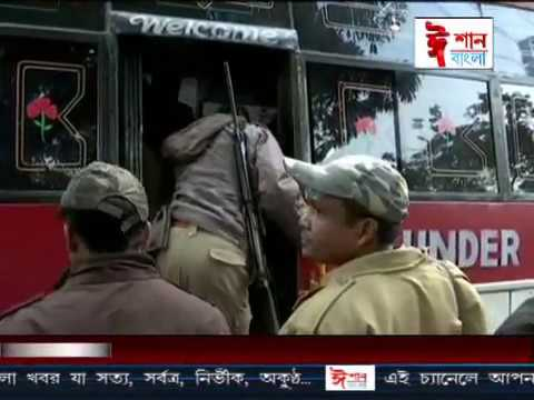 ISHAN BANGLA NEWS BENGALI DATE- -09-01-2017
