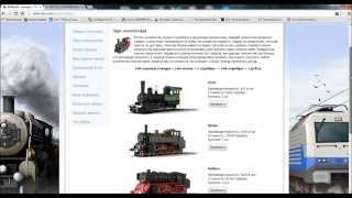 Rail Bucks - игра о железных дорогах с выводом денег