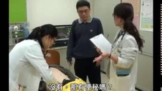 高擬真模擬醫學訓練系列 第六集,休克病患之評估與處置