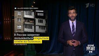 О признании Сергея Лазарева, аресте Натальи Бочкаревой и подарке от Димы Билана жителям Самары.
