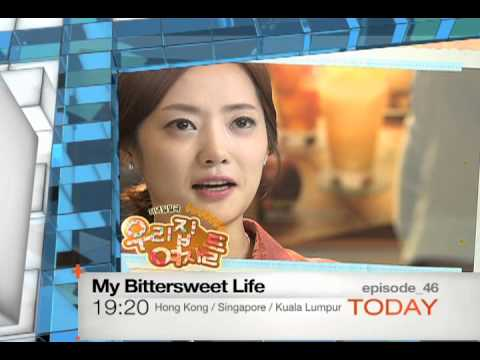 [Today 9/29] My Bittersweet Life - ep.46