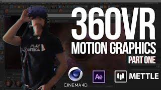 1 360° VR Hareketli Grafikler için: Cinema 4D, After Effects, Cesaretini öğretici | Bölüm