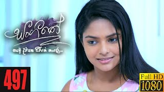 Sangeethe | Episode 497 17th March 2021 Thumbnail