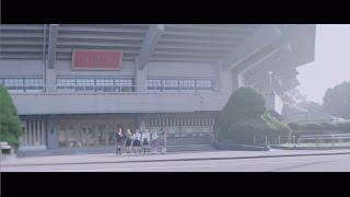 11月9日1万枚限定リリースの7thシングル「はじまりのうた」のMusic Vide...