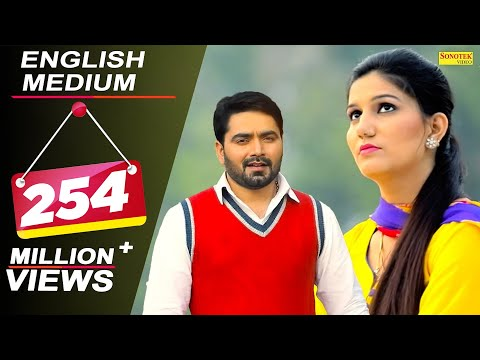 English Medium | Sapna Chaudhary, Vickky Kajla | Masoom Sharma, Annu Kadyan | New Haryanvi Song 2017