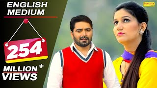 English Medium Sapna Chaudhary Vickky Kajla Masoom Sharma AK Jatti New Haryanvi Song 2018