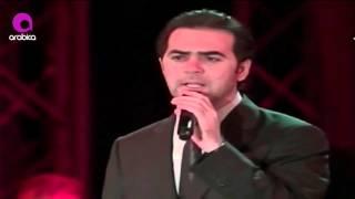 Wael Jassar - El 7eikaya (Live) | وائل جسار - الحكاية
