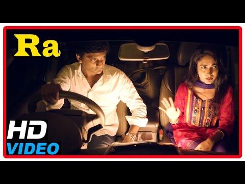 Ra Tamil Movie | Songs | Yen Usure Song | Ashraf And Aditi Chengappa Elope