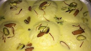quick rasmalai recipe