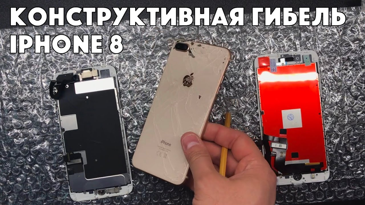 ремонт айфона как нового