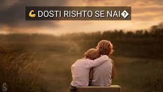 Best friends dialogue |gaddar friends dialogue| Friends whatsapp status| love you friends status |