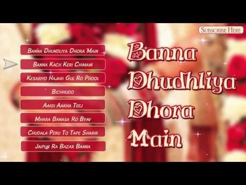 Banna Dhudhliya Dhora Main   Rajasthani Super Hit Banna Banni Geet 2016   Full Audio Jukebox