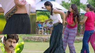 Girls Playing ( ఏం చూస్తున్నావ్ అలాగా..) | Latest Movie Scenes 2018